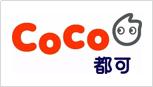 上海文军信息为CoCo都可茶饮提供微博营销服务