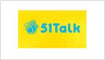 51talk在线英语教育网络口碑营销案例