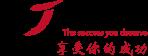 文军营销官网logo