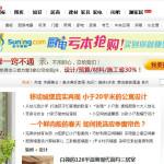 """家居门户""""和家网""""与上海文军信息共同打造新版""""和家网"""""""