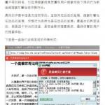 百度官方SEO搜索引擎优化指南V2.0版本发布