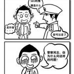 文军信息2011年年会搞笑节目1