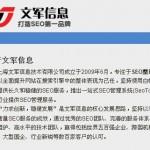 上海SEO服务:百度、谷歌排名要兼顾