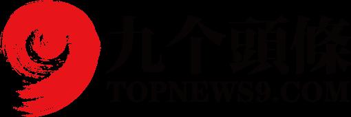logo20130104d