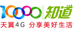 10000zhidao-logo