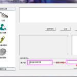 中文分词工具-ICTCLAS2015简单说说以及操作实例@steven