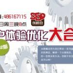 【QQ公开课第十二期】用户体验优化大合集