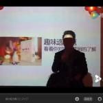 第18期公开课视频来了-SEO线下活动爆老师专场(上)