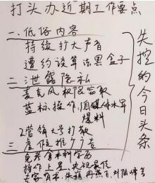 文军智库-互联网营销风云榜