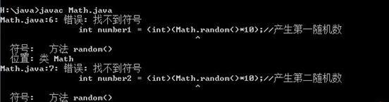 java随机数如何生成  java随机数如何获取