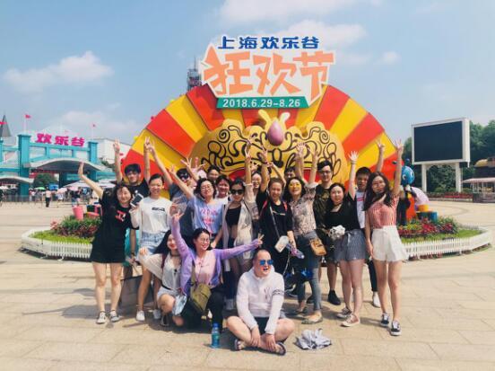 文军营销上海总公司事业一部团建活动